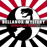 bellanox_cover